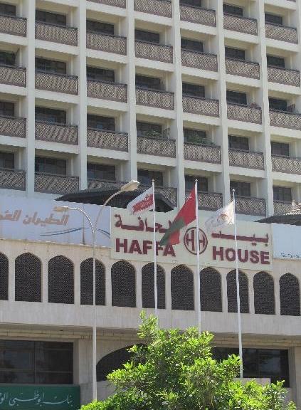hotel haffa house salalah unterkunft dhofar salalah angebot oman. Black Bedroom Furniture Sets. Home Design Ideas